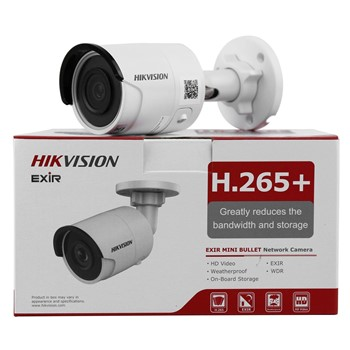 Hikvision DS-2CD2085FWD-I 8MP bullet camera