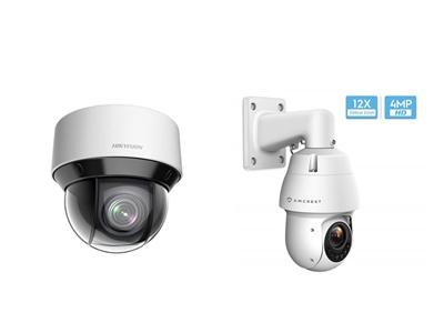 Amcret vs Hikvision PTZ camera